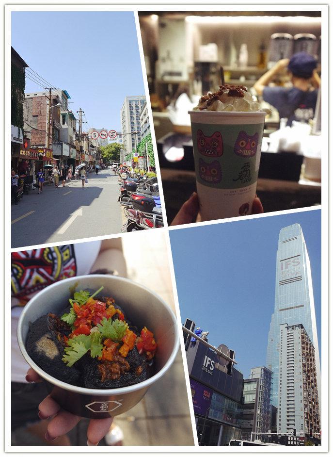 长沙旅游怎么安排?美食博主带你半天逛遍长沙最繁华的美食街