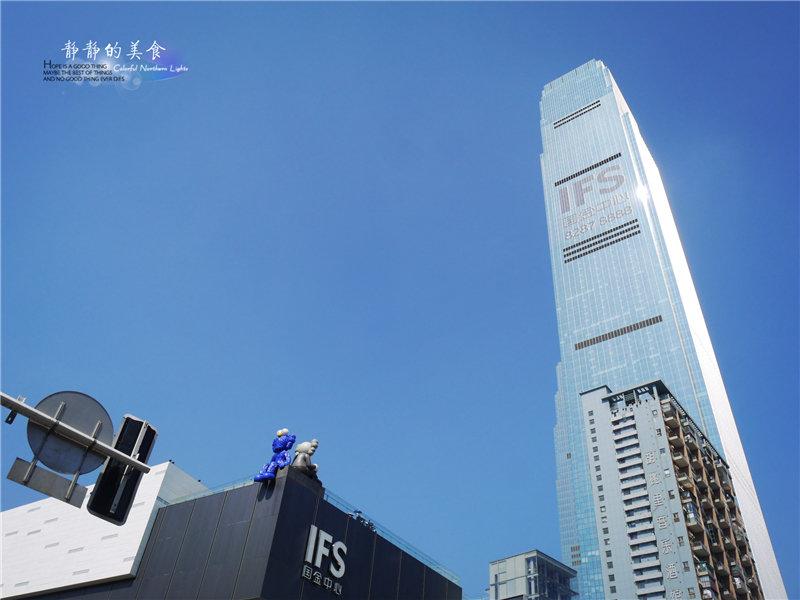 长沙最高楼风景如何?去国金中心93层喝了个下午茶,体验极度舒适