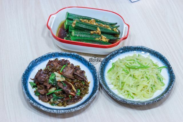 两口子的家常饭菜,简单又温馨,味道不输大饭店!