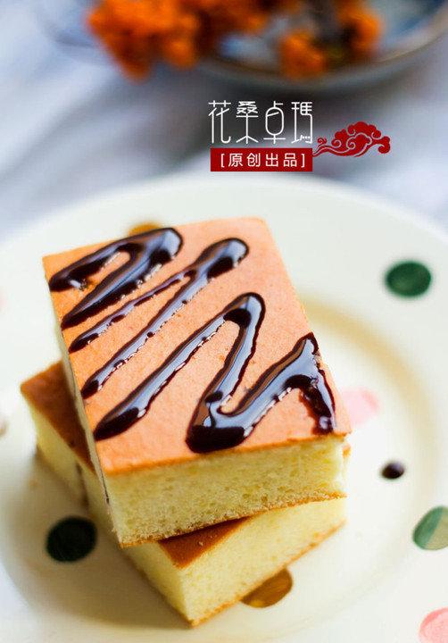 棉花蛋糕:细腻棉润的口感,让家里的孩子对其偏爱有佳