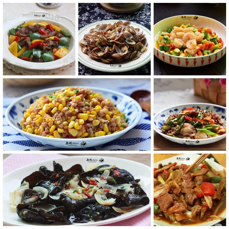 7道适合秋天的快手家常小炒,做法简单,营养又好吃,一周换着做