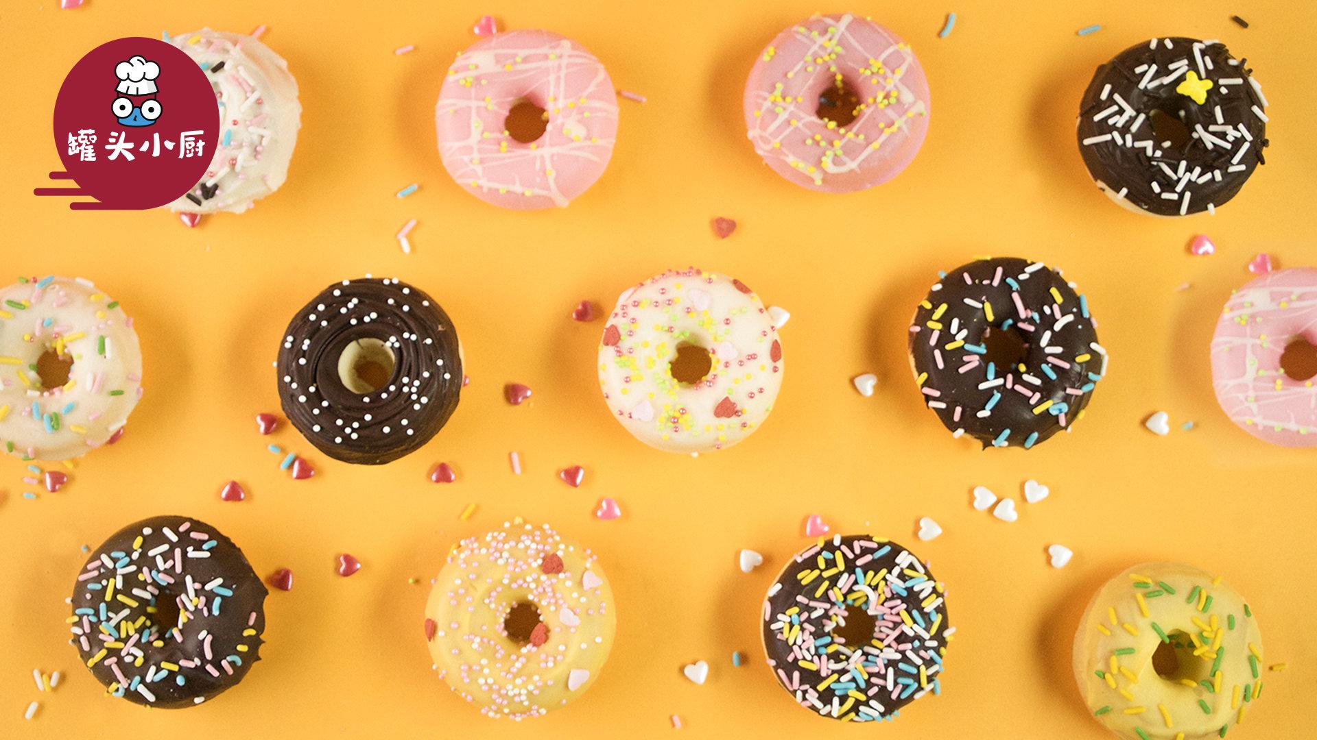 不会发胖的甜甜圈,少女们可以随心吃啦 !