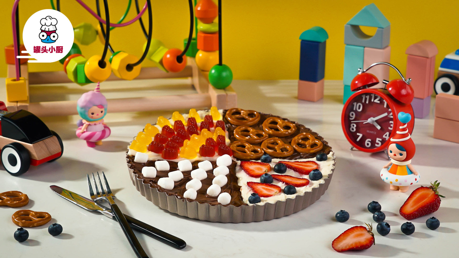 为了这口糖果饼干披萨,我想天天过儿童节