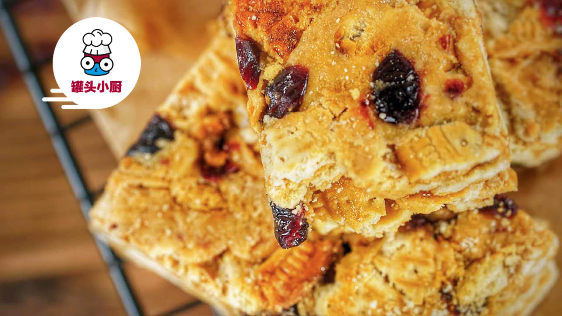 免烤棉花糖雪Q饼,据说这就是甜品界的无冕之王