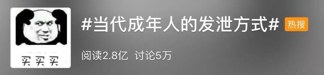 全北京第一家发泄屋,家电随便砸,超过瘾超刺激!