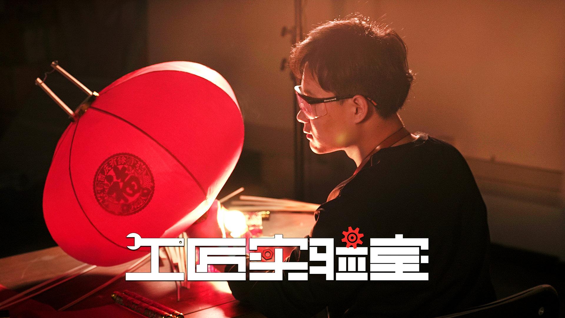 手作纳福红灯笼,最简单的灯笼制作攻略~