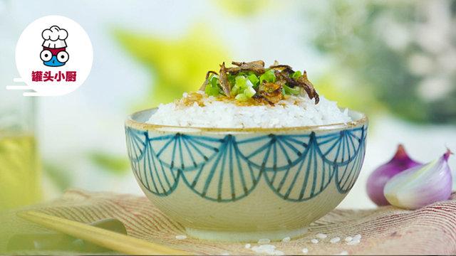 米饭这样做,能当饭又能当菜