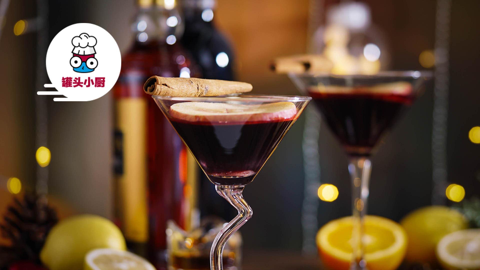重要提示!据说这杯热红酒会喷火