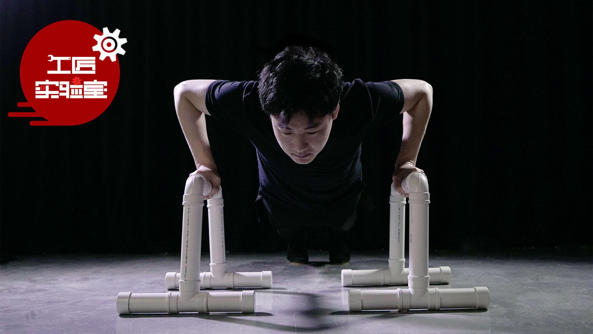 高能!这款DIY健身神器让你一分钟练出八块腹肌