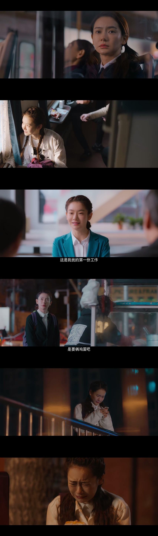 2018戚薇高分剧集《北京女子图鉴全集  》HD720P 高清下载