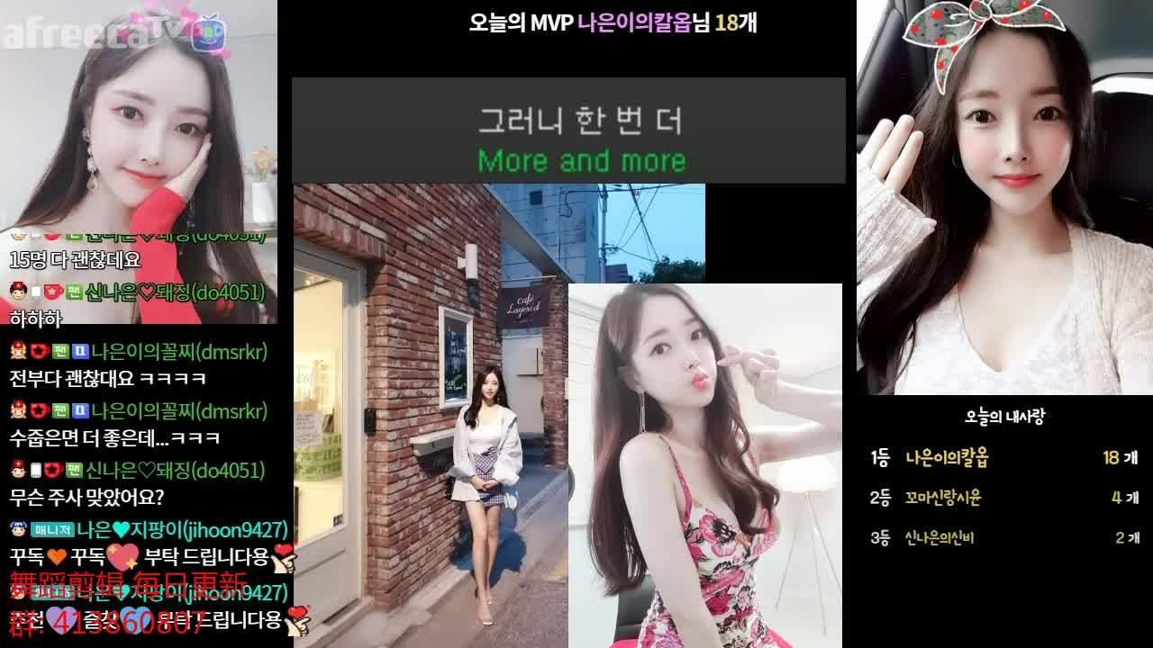 [AfreecaTV-辛娜仁] 2020年6月4日 韩国主播性感热舞直播回放