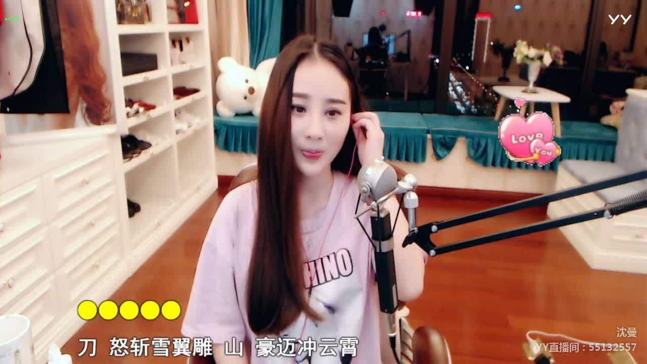 yy沈曼-刀山火海