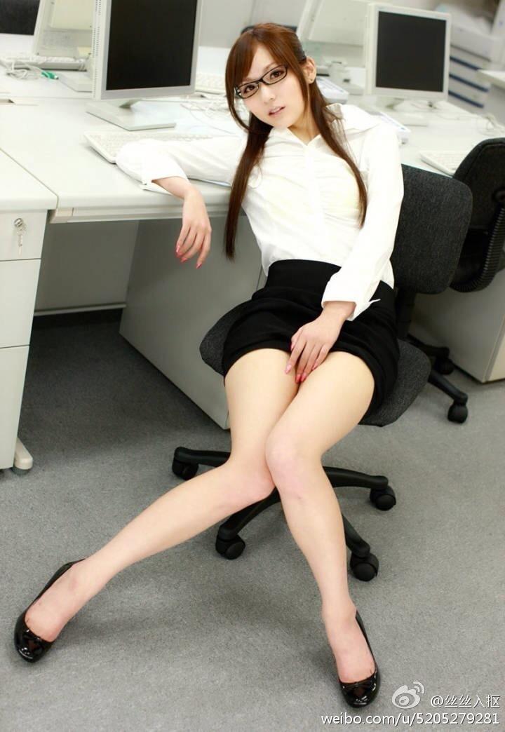 办公室女郎OL