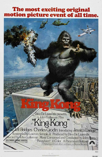 金刚 King Kong
