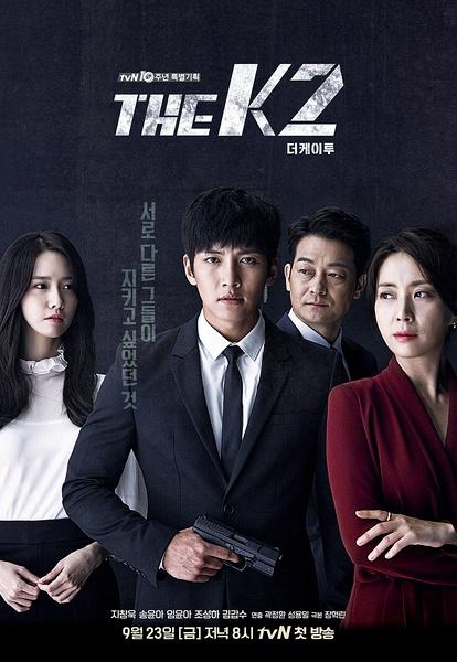 THEK2韩剧