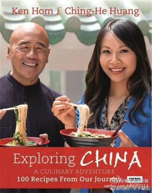 中国美食之旅第一季全集 2012.BBC纪录片 迅雷下载