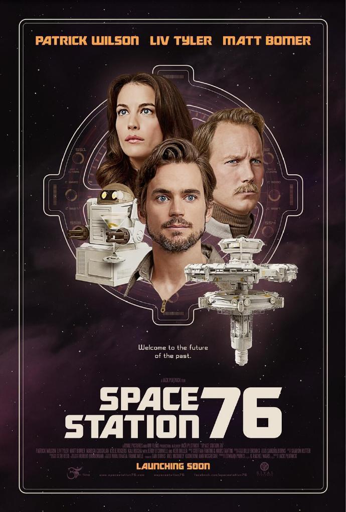 76号空间站