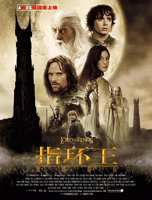 指环王[1-3部].2001-2003.HD1080P.中英双字