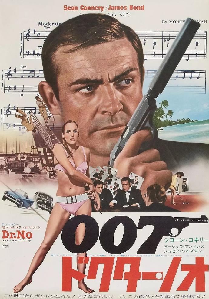 007系列电影[1-23部].1965-2012.720P.英语中字
