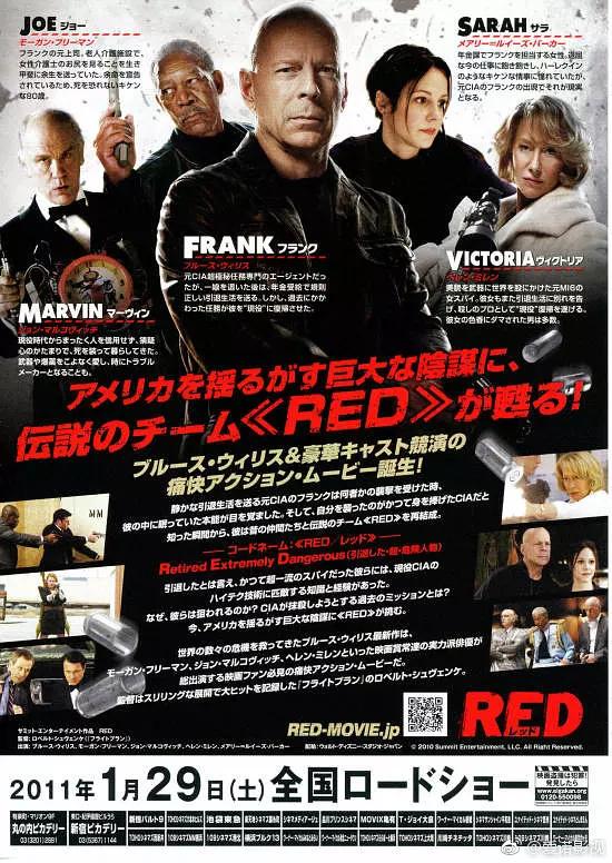 赤焰战场.2010.HD720P.中英双字