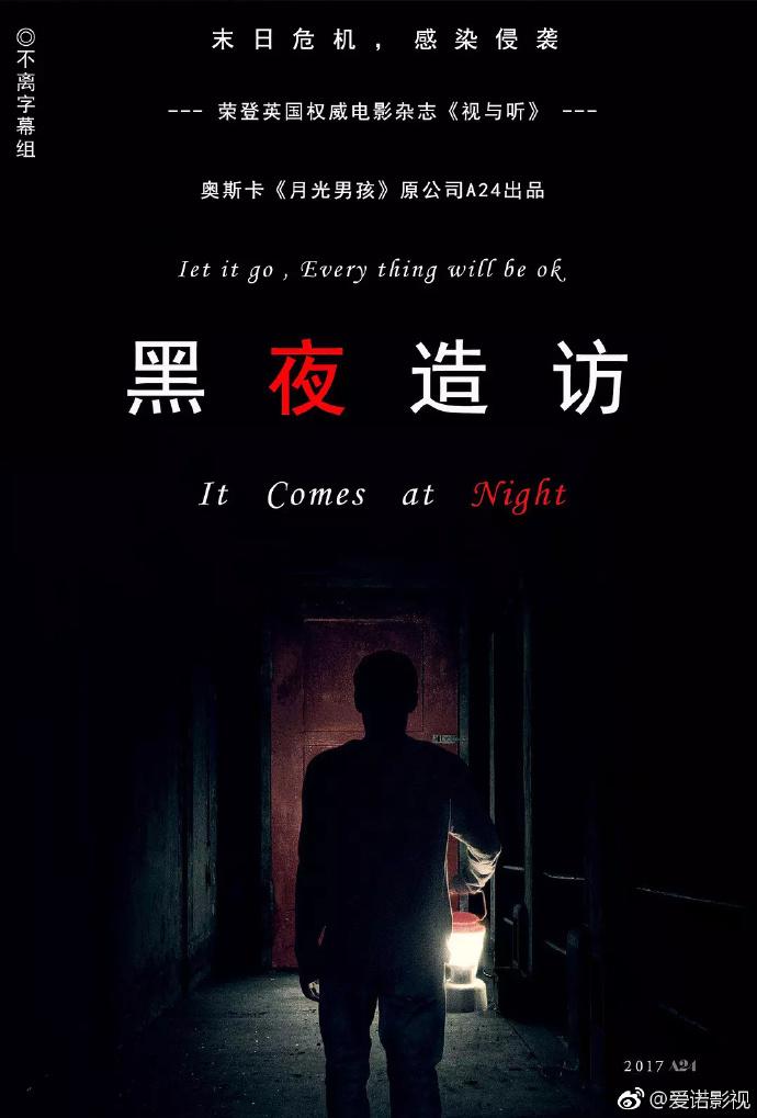 黑夜造访.2017.HD720P.中英双字 BT迅雷下载