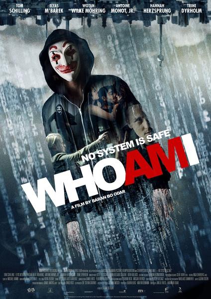 我是谁:没有绝对安全的系统