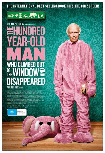 百岁老人跷家去