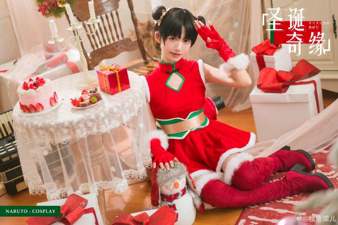 【cos正片】《火影忍者》圣诞装 天天 cosplay欣赏 cosplay-第3张