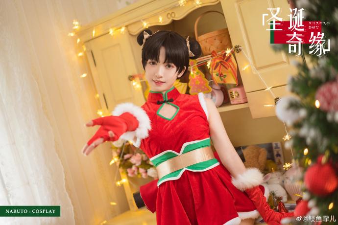 【cos正片】《火影忍者》圣诞装 天天 cosplay欣赏 cosplay-第4张