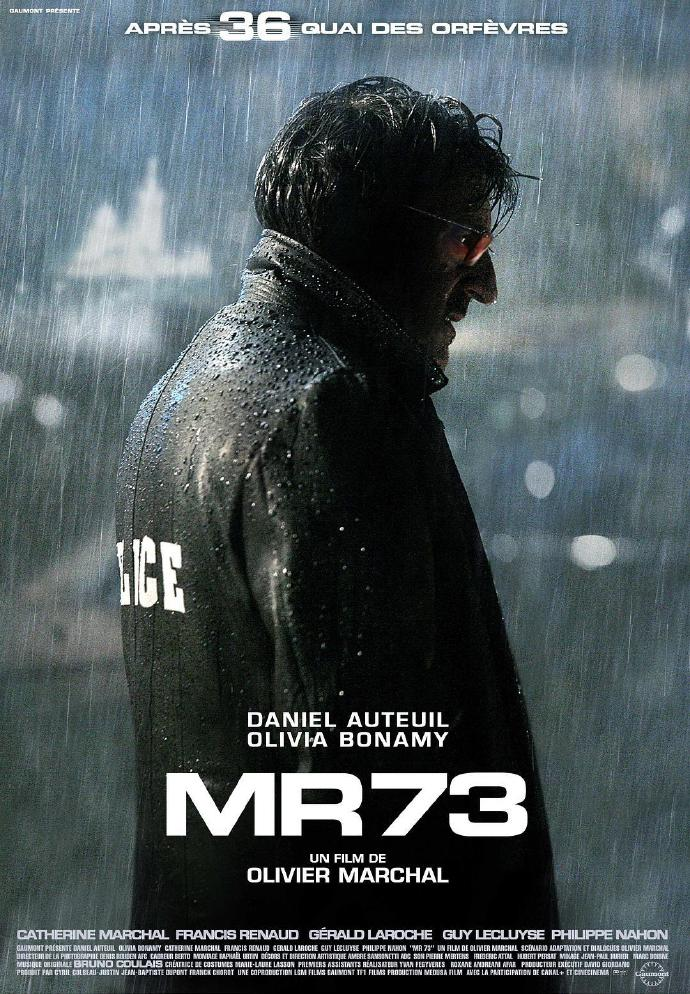 MR 73左轮枪