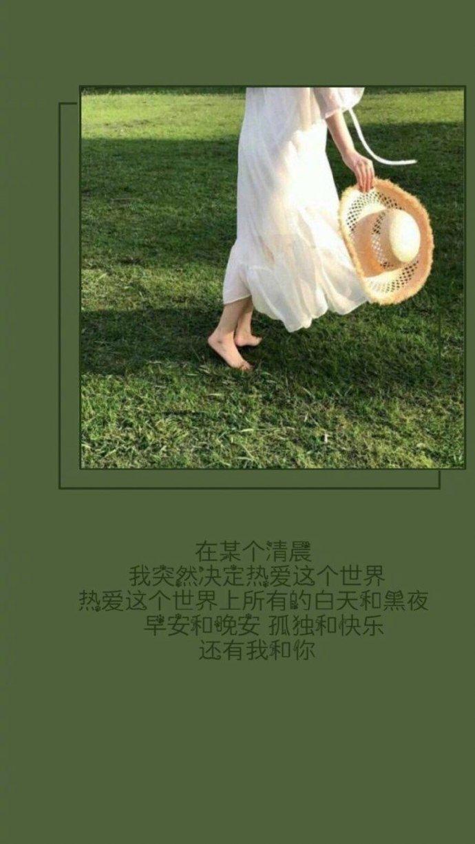 早安心语说说191016:最宝贵不是拥有的物质,而是陪伴在身边的人