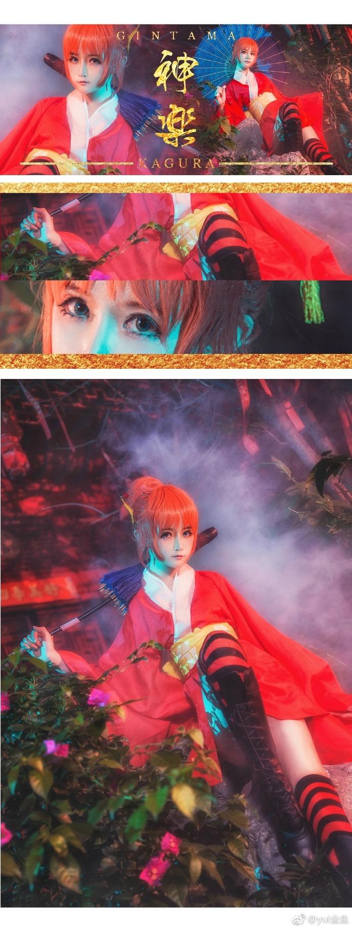 【cos正片】银魂【双神】这是我的猎物哦 cn:yui金鱼 cosplay-第2张