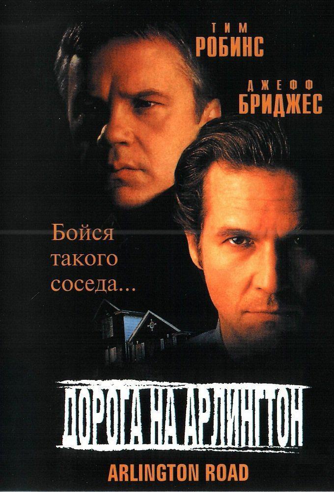 无懈可击.1999.HD720P.中英字幕BT迅雷下载