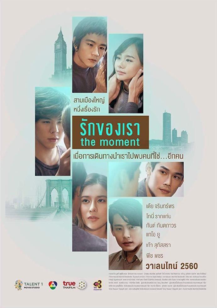 我们相爱的时刻 The Moment รักของเรา【HDTV720p泰语中字】【2017】【剧情/爱情】【泰国】