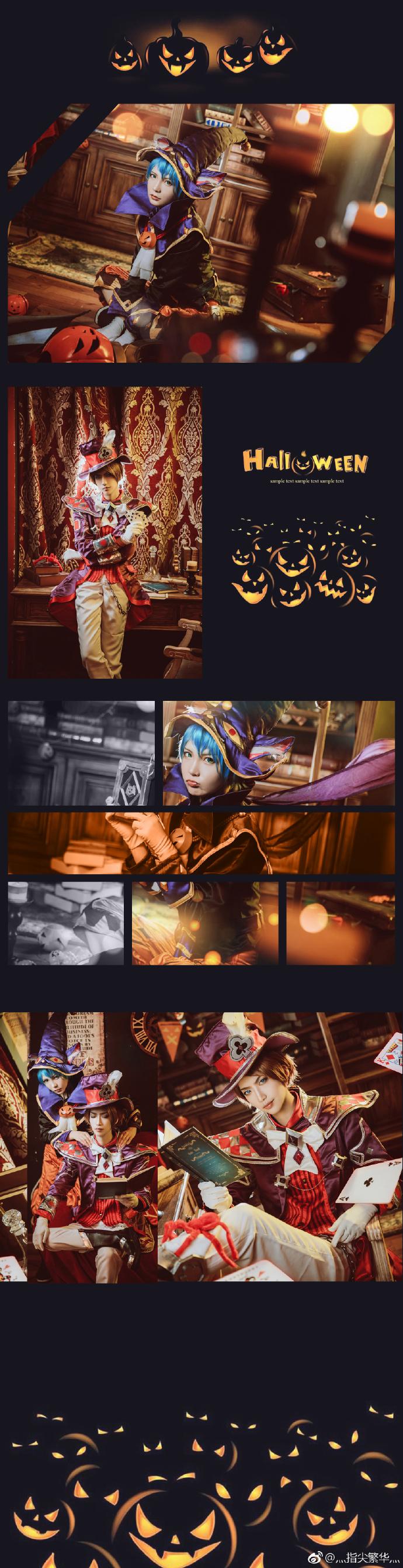 【cos正片】《王者荣耀》同人 李元芳x狄仁杰cosplay欣赏 cosplay-第2张