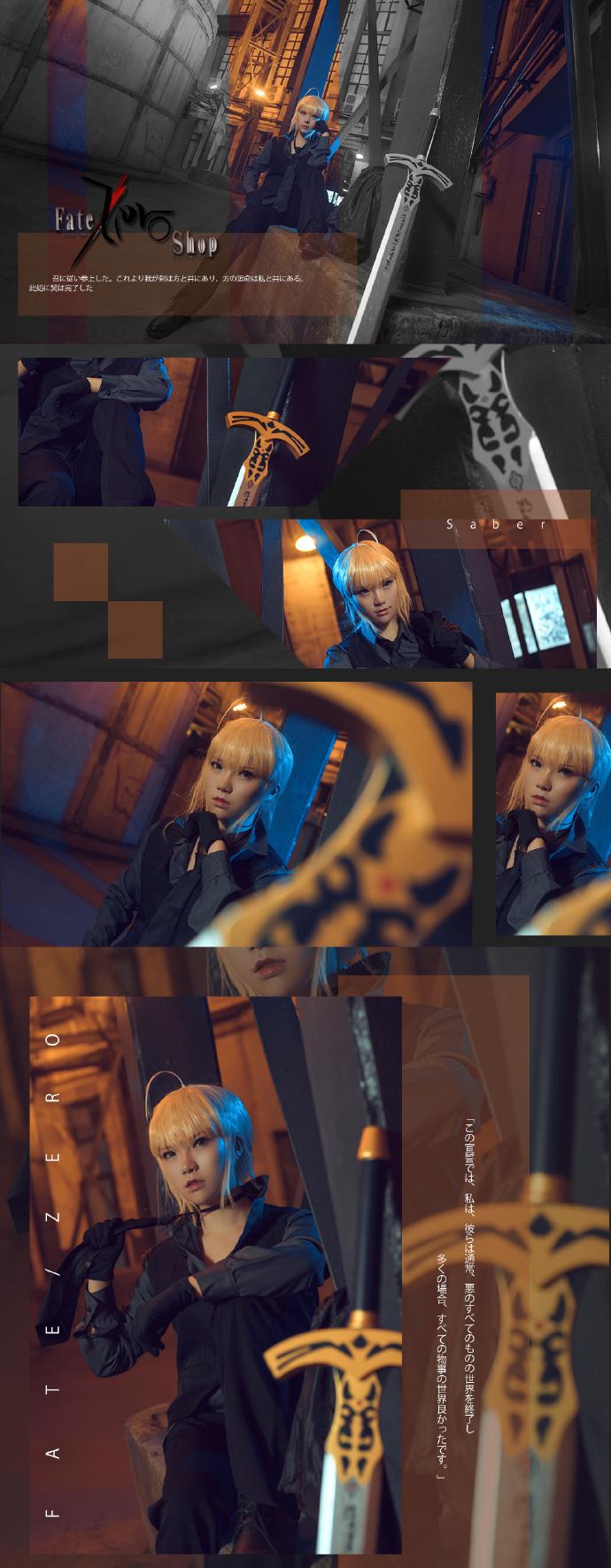 【cos正片】Fate/Zero saber黑西装cos欣赏 cn:寒殇 cosplay-第6张