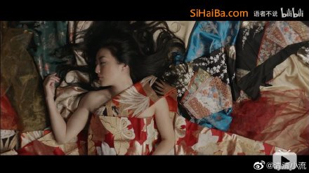 感官愉悦:亚由美的艺伎风钢管舞 涨姿势 第1张