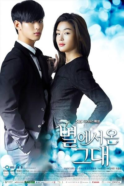 来自星星的你全集 2013韩剧.HD720P 迅雷下载
