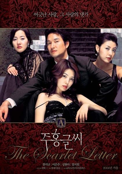 2004韩国惊悚《红字》BD1080P.韩语中字