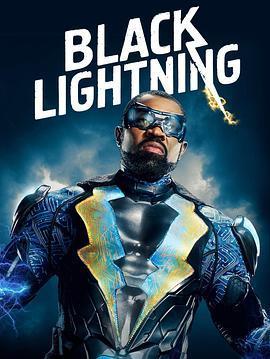 黑霹靂 第三季 Black Lightning Season 3