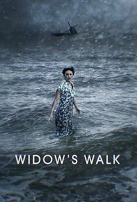 寡婦之行 Widow's Walk