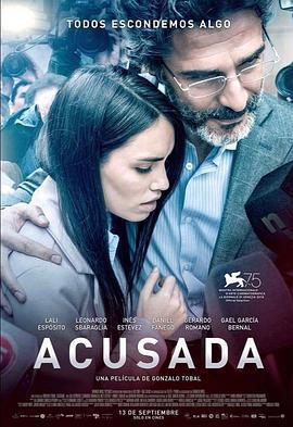 被告 Acusada