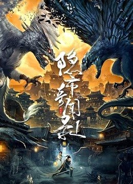 歌舞青春2美国高清_电影 - q2002电影