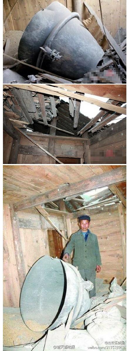 嫦娥三号火箭残骸坠落湖南邵阳绥宁县 两民房被砸获赔1万