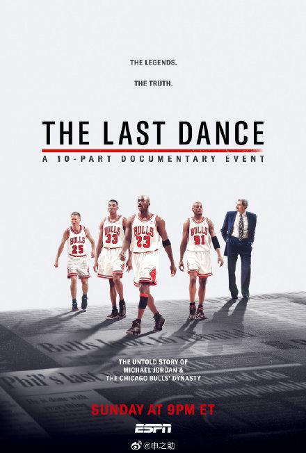 最后的舞动/最后之舞/篮球之神的霸气生涯 2020.HD1080P 迅雷下载