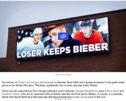 美国与加拿大男子冰球队的半决赛绝对将会是世纪之战!!双方队员赌上的不只是运动员的荣誉,不只是男子汉的尊严,不只是冲击金牌的机会,更是全国人民的幸福!因为有人为本场比赛打出广告牌,上面写着「哪国输了就把丁日留下」