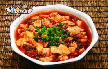 人生如菜,麻辣豆腐