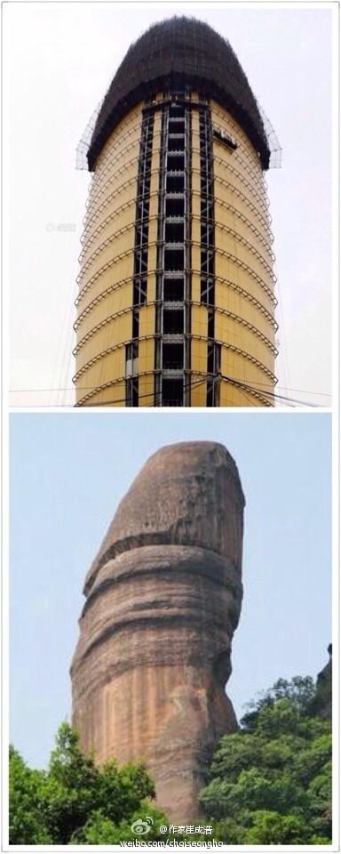 日报大楼的设计灵感来自中国广东的丹霞山