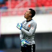 CFFC杨程