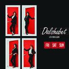 Dalshabet_Official